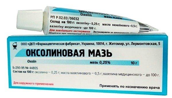 Использование Оксолиновой мази при выходе на улицу поможет избежать заболевания