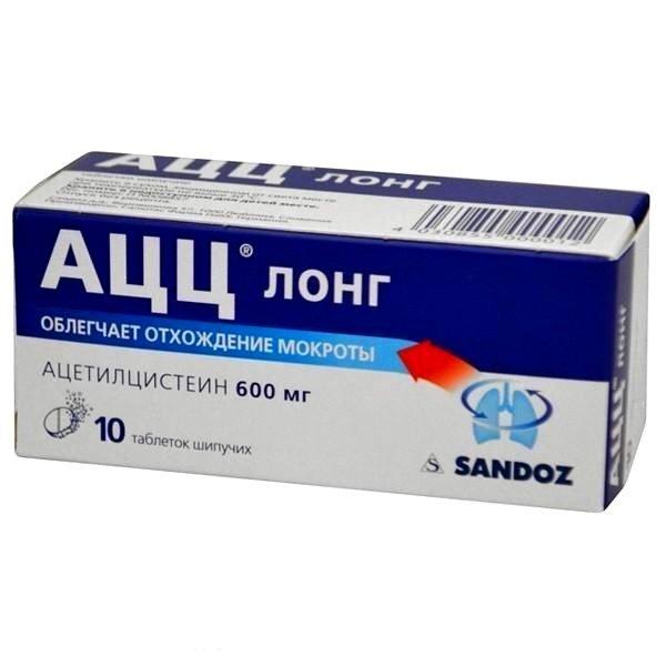 Чаще всего врачи рекомендуют принимать АЦЦ в виде порошка или таблеток