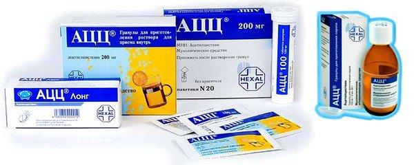 Инструкция по применению препарата от кашля АСС фото