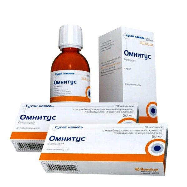 Таблетки от кашля Омнитус: свойства и применение фото