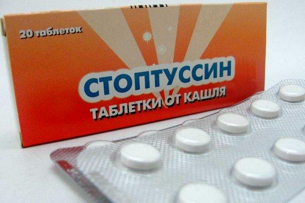 Стоптуссин - эффективный препарат для лечения кашля