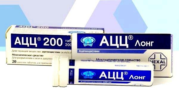 АЦЦ рекомендуется для лечения при сухом кашле