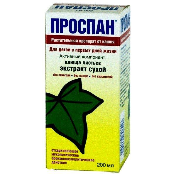 Проспан эффективен при мокром и сухом кашле