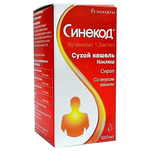 Синекод - аналог препарата Омнитус