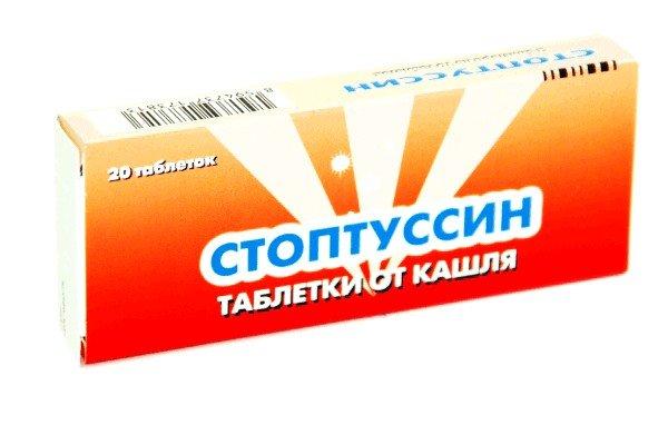 Стоптуссин в виде таблеток