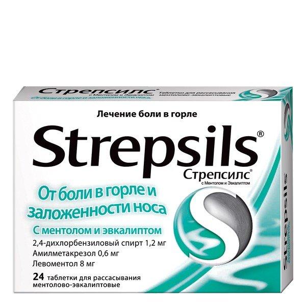 Стрепсилс представляет собой таблетки для рассасывания, которые облегчают болезненные ощущения при глотании