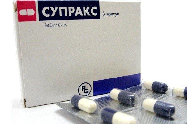 Супракс – уникальный антибиотик третьего поколения, предназначенный для парентерального введения в организм