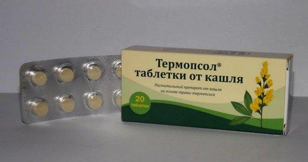 Травяные таблетки от кашля легче применять благодаря мягкому вкусу