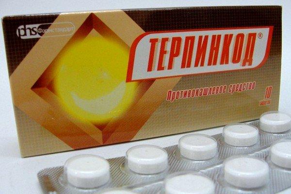 Терпинкод применяется для лечения эмфиземы лёгких, бронхопневмонии