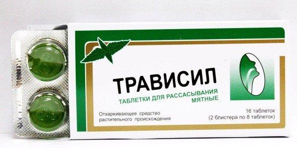 Трависил - комплексный препарат, который помогает разжижать и выводить мокроту из дыхательных путей