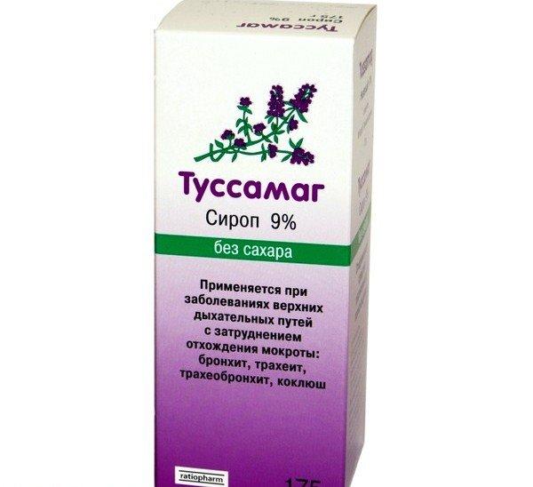 Туссамаг - популярный кодеинсодержащий противокашлевый препарат