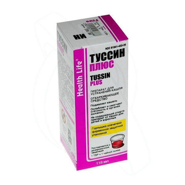 Туссин или Туссин-плюс – это препарат с муколитическим и отхаркивающим эффектом, который стимулирует секреторные клетки слизистой оболочки бронхов
