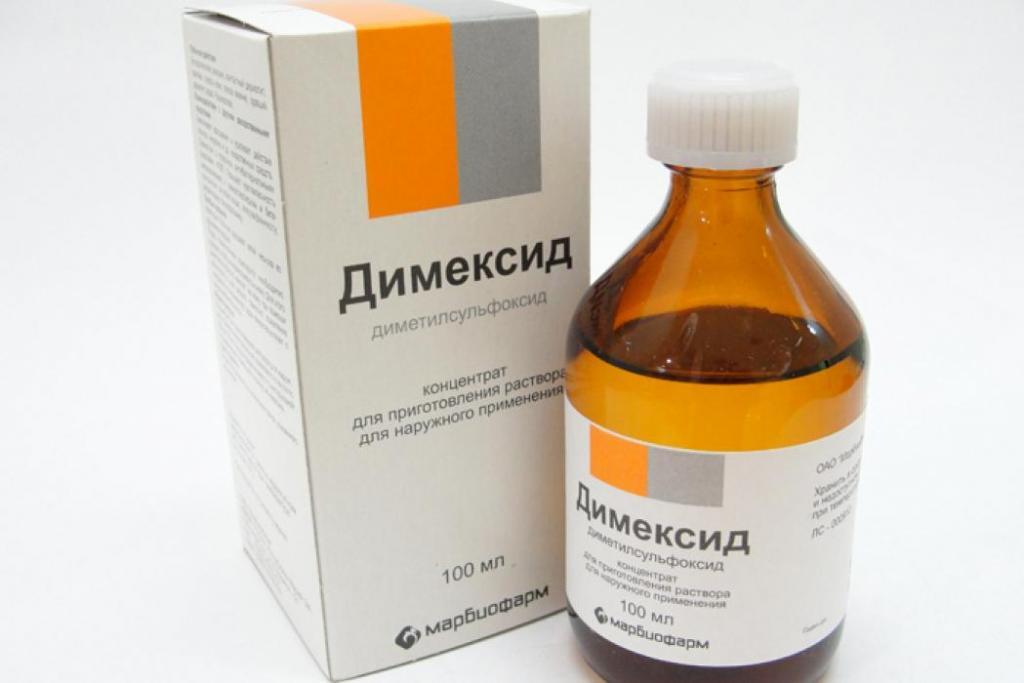 Димескид – это концентрированный препарат