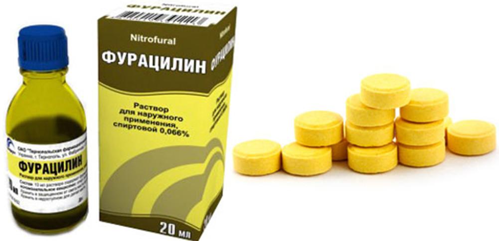 Фурацилин - антисептическое средство