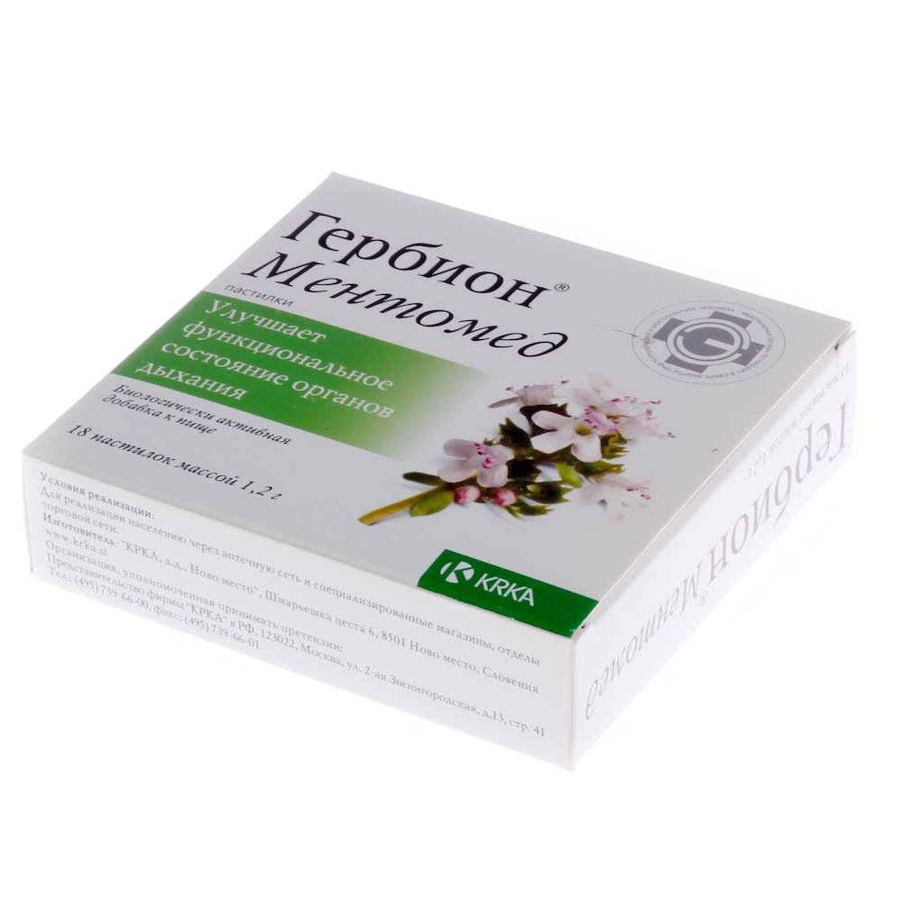 Гербион для лечения кашля