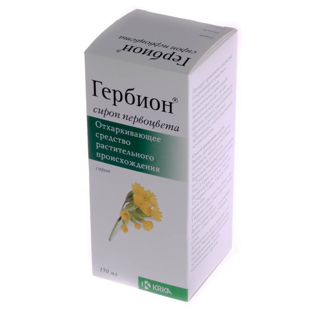 Гербион – растительный препарат, помогает снять приступы сухого кашля