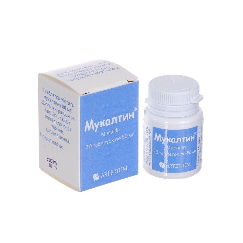 Мукалтин – комбинированное средство на основе трав, активное вещество – экстракт алтея лекарственного