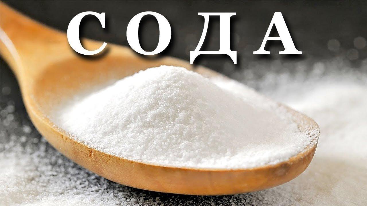Для ингаляции можно использовать пищевую соду