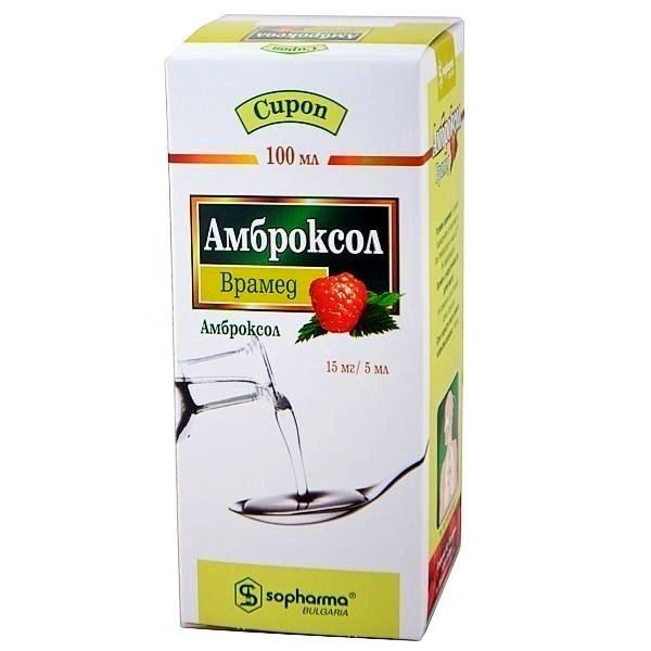 Сироп Амброксол