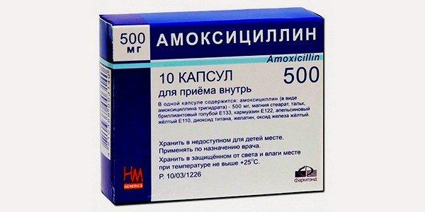 Амоксициллин – полусинтетическое лекарство, обладает широким спектром действия