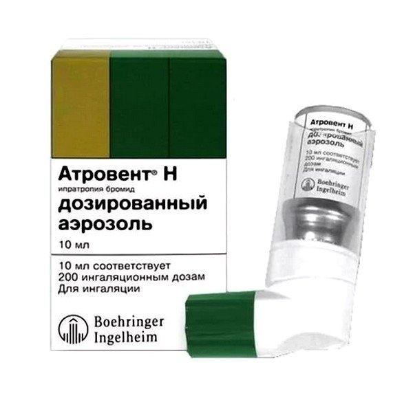Ингаляция с Атровентом поможет снять приступ сухого кашля