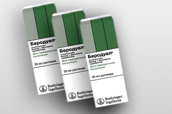 Самый недорогой и эффективный препарат от сухого и обструктивного кашля – Беродуал