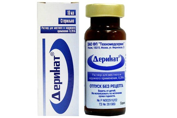 Для ингаляций может применяться препарат Деринат