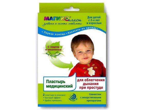 Детский пластырь Магикопласт
