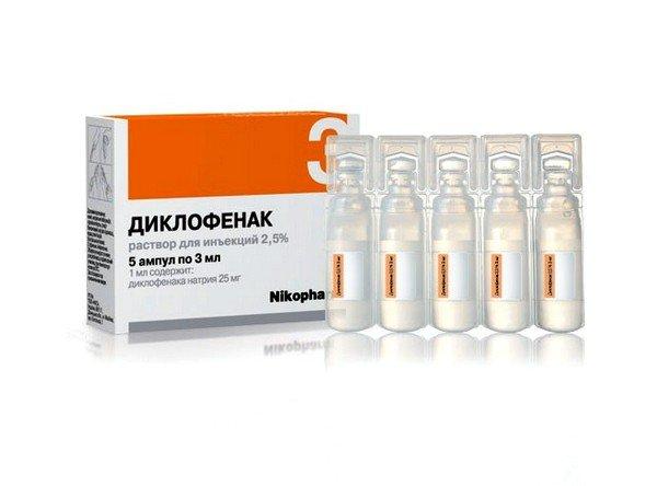 Диклофенак обладает мощным анальгетическим действием