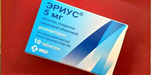 Эриус – антигистаминный препарат, не оказывающий седативного действия