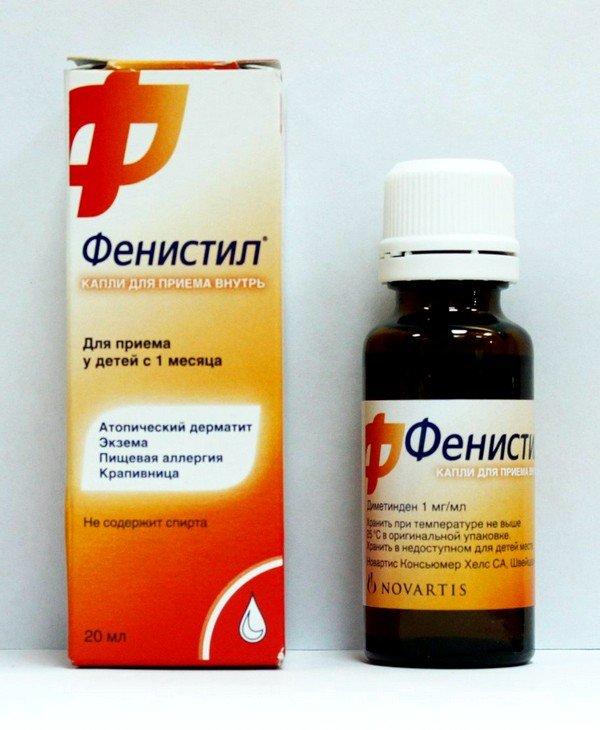 Фенистил применяется при различных видах аллергии