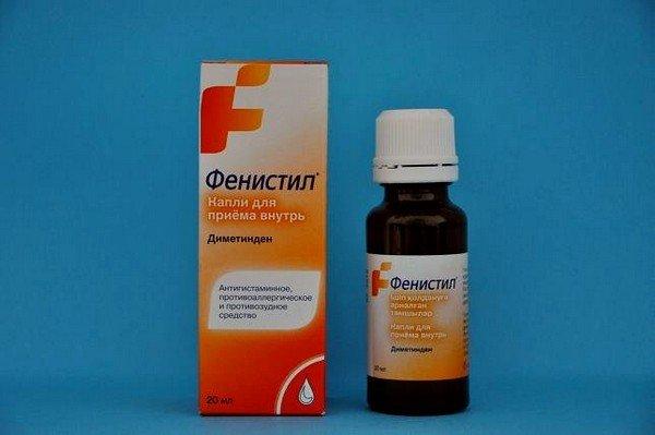 Для детей-аллергиков врач может порекомендовать приём антигистаминных препаратов