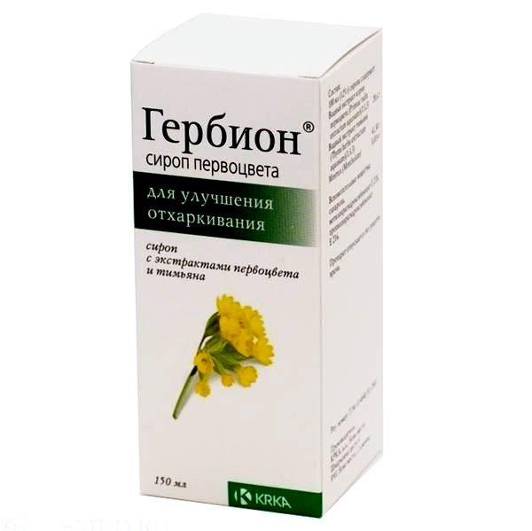 Гербион смягчает воспалительные процессы в верхних дыхательных путях