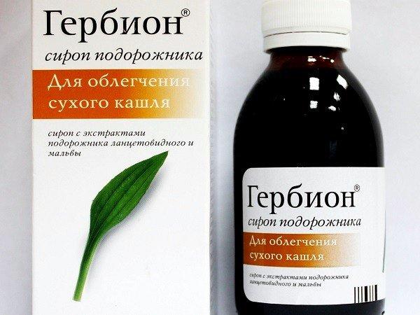 Гербион – это фитопрепарат, который защищает слизистую и уменьшает приступы кашля