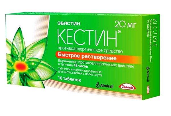 Подавлению аллергической реакции различного генеза способствует Кестин