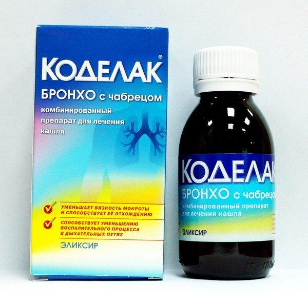 Коделак бронхо – лекарственная форма, выпускаемая в виде сиропа
