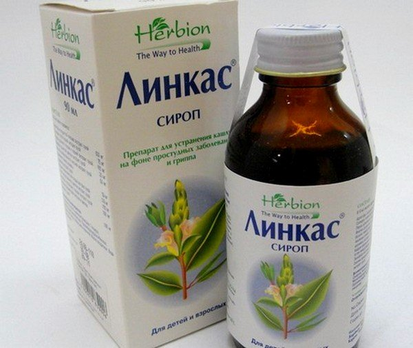 Сироп Линкас является популярной формой медпрепарата, рекомендуемого при лечении кашля