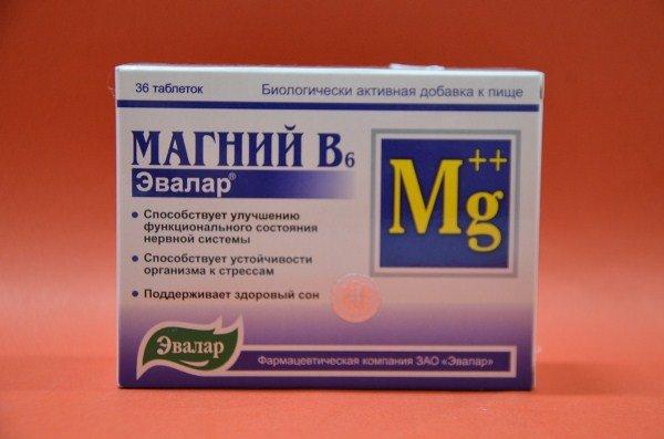 При невралгии назначаются витамины группы В и магния