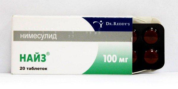 Лечение таблетками Найз для взрослых не должно превышать максимальной суточной нормы, которая составляет 200 мг