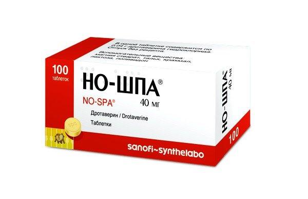 Действующее вещество это препарата – дротаверина гидрохлорид