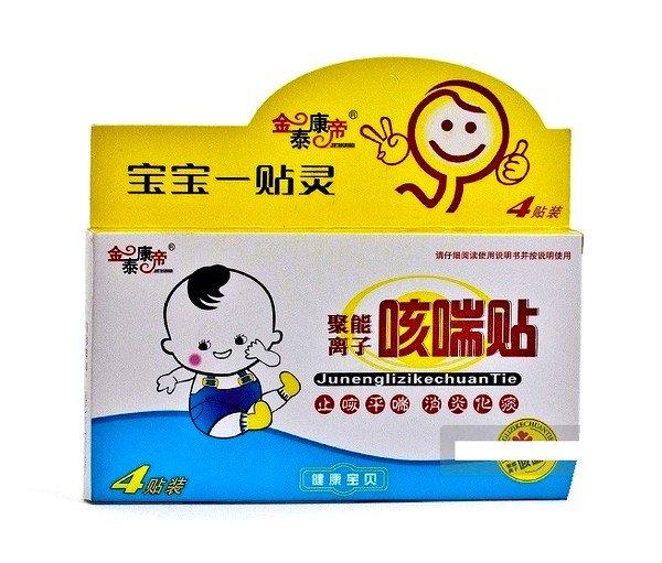Китайский пластырь от кашля