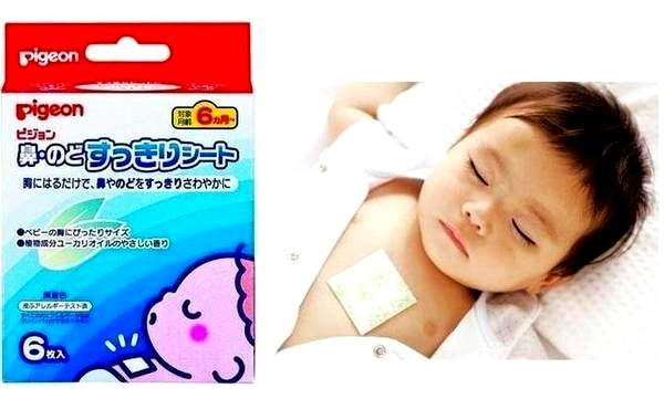 Во время сна лечебные пары вводятся в органы дыхания естественным путем