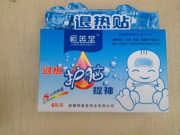 Мамы отмечают длительный эффект пластырей от кашля, который длится более 8 часов