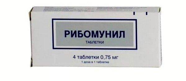 Рибомунил - аналог препарата Бронхо-Мунал П