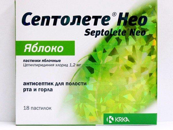 Септолете – лекарство с обеззараживающим действием, снимает боль и першение