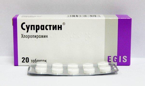 Супрастин применяется при аллергии