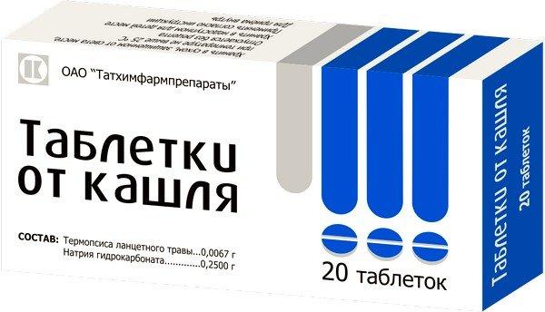 Таблетки от кашля созданы на основе растительных экстрактов