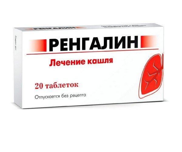 Таблетки от кашля Ренгалин применяются для устранения практически всех видов кашля