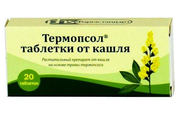 Термопсол – растительный препарат противокашлевого, отхаркивающего и противовоспалительного действия