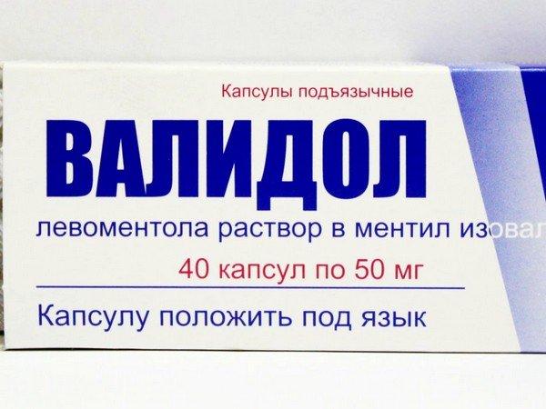 Применять Валидол для ингаляций от кашля при беременности можно, если специалист разрешит это делать